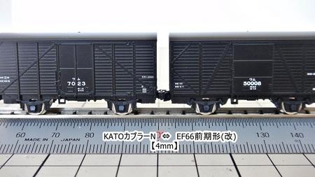 DSC00008-3.JPG