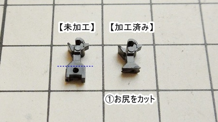 DSC01556-4.JPG