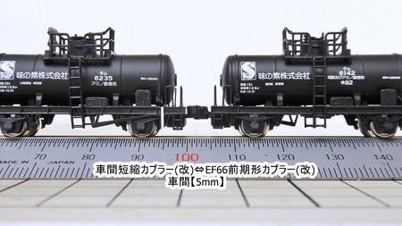 DSC01720-3.JPG