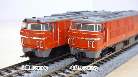 DSC01840-3.JPG