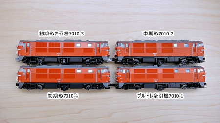 DSC01914-3.JPG