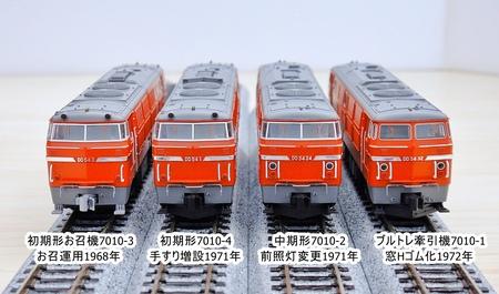 DSC01923-53.JPG