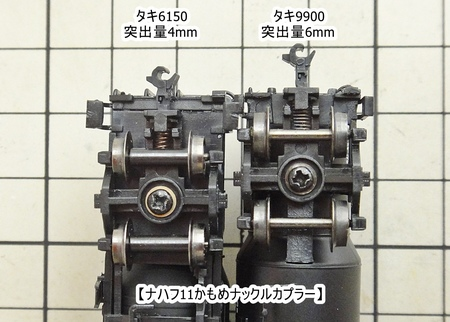 DSC02092-4.JPG