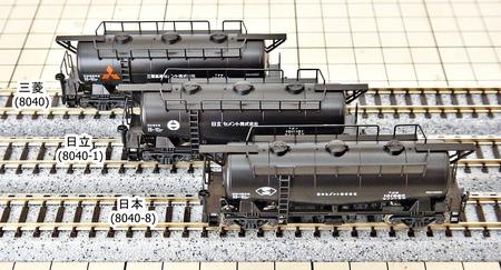 DSC02435-4.JPG