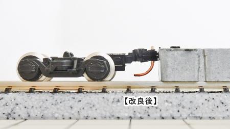 DSC02614-4.JPG