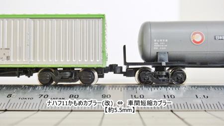 DSC02619-3.JPG
