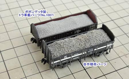 DSC03489-5.JPG