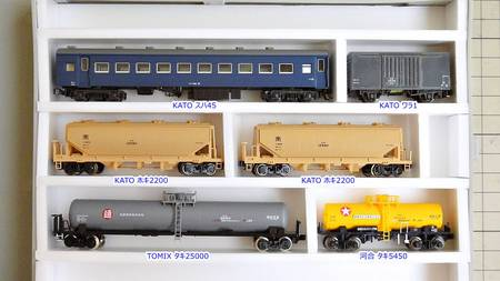DSC04324-3.JPG