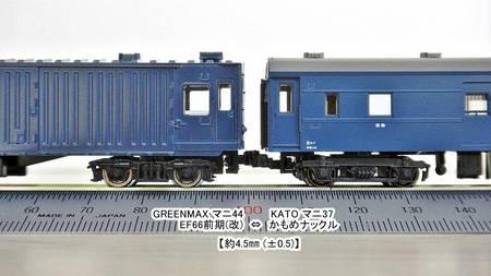 DSC04960-4.JPG