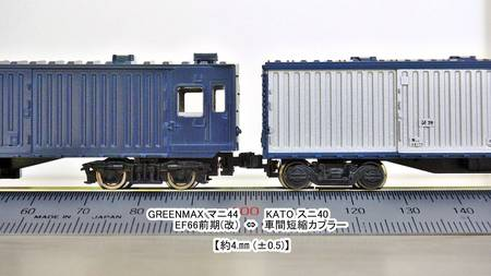 DSC04964-4.JPG