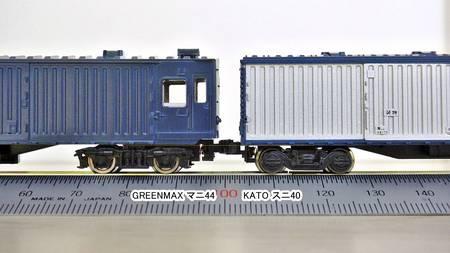 DSC04964-5.JPG